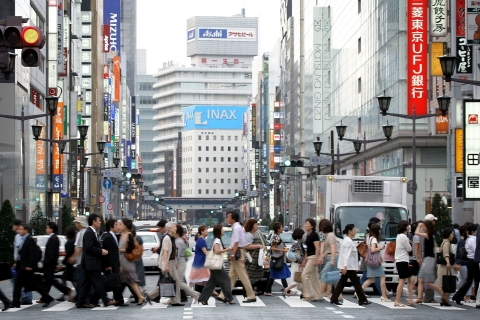 104397668-Japan.jpeg