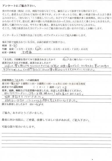 スキャン0002_convert_20091113203046