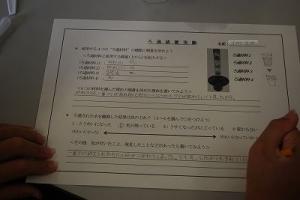 s-DSC_0054.jpg