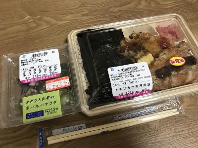 20170726_コンビニ弁当_ローソン