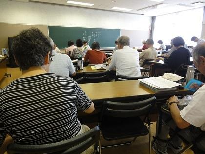 砂田先生講義2