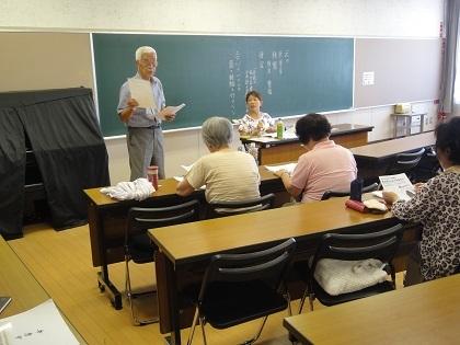 砂田先生講義5