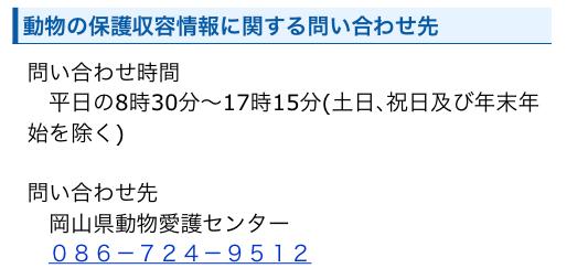 IMG_0196 - コピー
