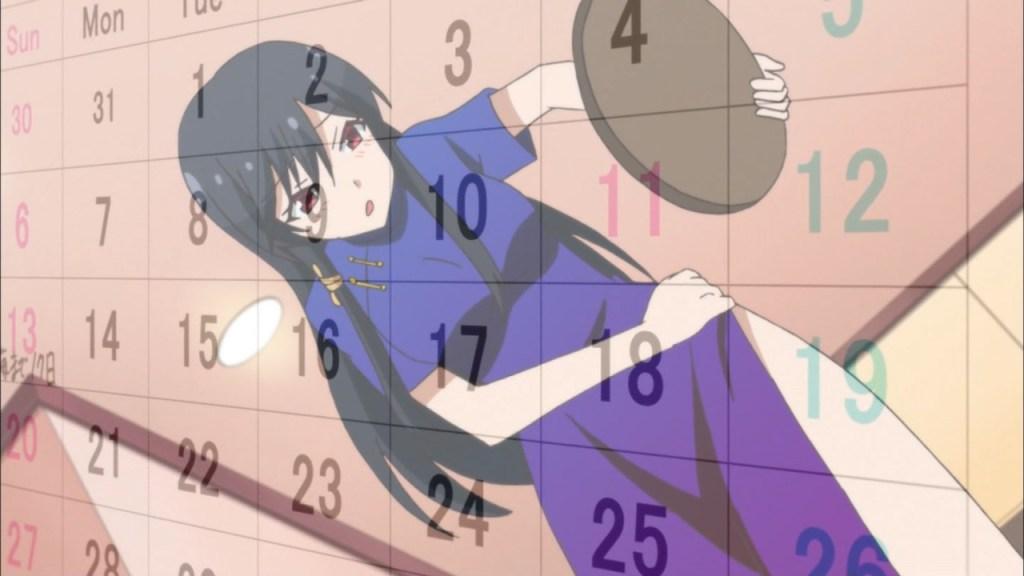 はじめてのギャル 第7話 キャプチャー (27)