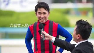 【競馬ネタ】第2回石川八百長ダービー