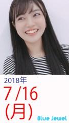 2018_7_16.jpg