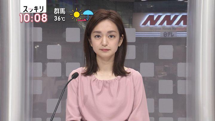 2018年08月06日後藤晴菜の画像01枚目