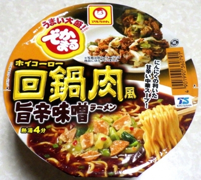 7/23発売 でかまる 回鍋肉風旨辛味噌ラーメン