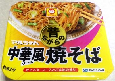 7/23発売 昔ながらの中華風ソース焼そば