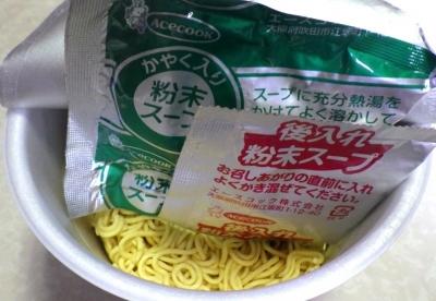 7/30発売 スーパーカップ1.5倍 バニラ風味のクリーミーシーフード味ラーメン(内容物)