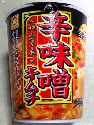 7/16発売 やみつき屋 辛味噌キムチ(2018年)