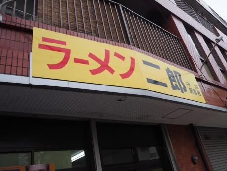中山駅前_20180624