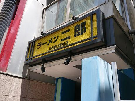 JR西口蒲田_20180630