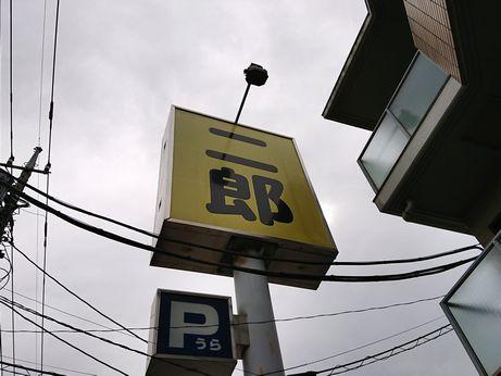 野猿街道_20180630