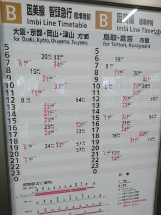2018-07-05 (7)