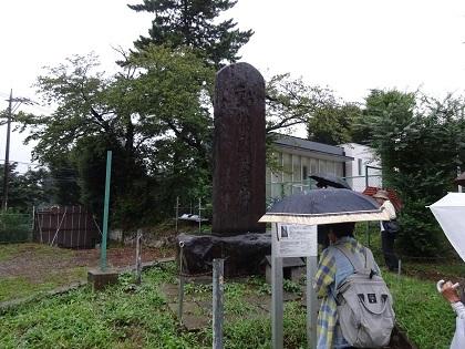 登戸研究所写真9