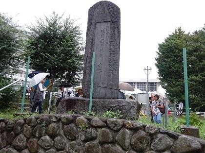 登戸研究所写真11