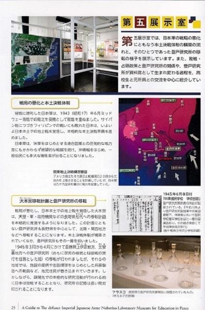 8第五展示室1