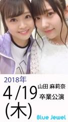 2018_4_19.jpg