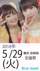 2018_5_29.jpg