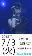 2018_7_3.jpg