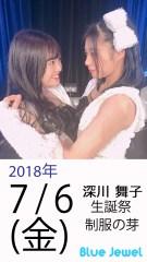 2018_7_6_1.jpg