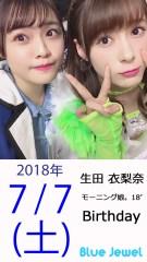 2018_7_7.jpg