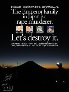 富士周辺アタック02