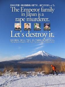 富士周辺アタック04