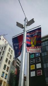 FC東京の街。