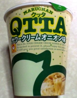 1/29発売 QTTA サワークリームオニオン味