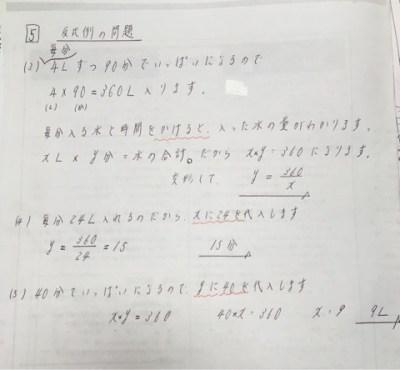{48D37EDF-5225-4ADF-A0E0-6ED3F36C1971}