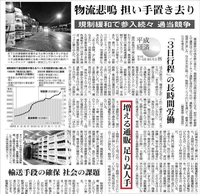 印象操作・洗脳・偽善 - 朝日新聞は今日も反省なし。朝日新聞 ...