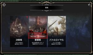 20180713screenshot03.jpg