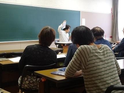 講座写真4