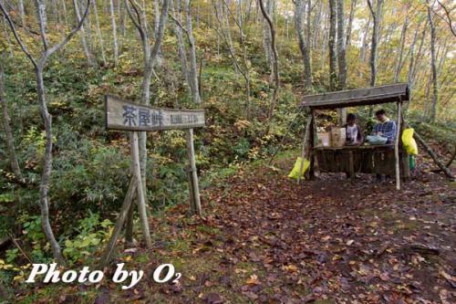 第13回殿様街道ウォーク 峠の茶屋