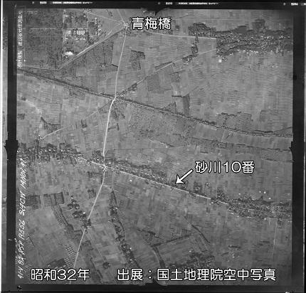 航空写真2