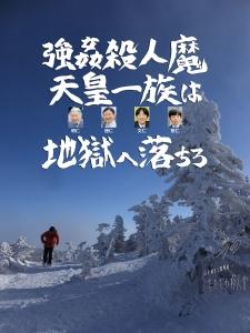 八ヶ岳アタック39c