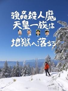 八ヶ岳アタック33c
