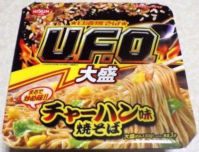 9/10発売 日清焼そば U.F.O. 大盛 チャーハン味焼そば