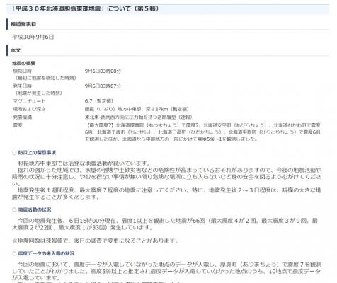 screenshot-20-55-14-482.jpg