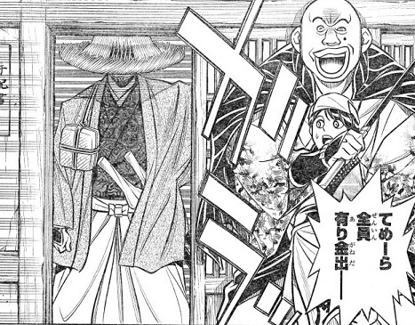 kenshin190104.jpg