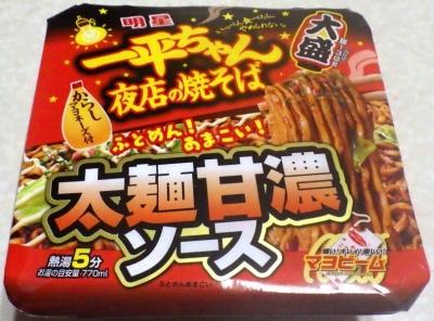 1/28発売 一平ちゃん 夜店の焼そば 大盛 太麺甘濃ソース