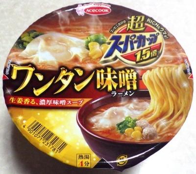 1/7発売 (コンビニ限定)超スーパーカップ1.5倍 ワンタン味噌ラーメン(2019年)