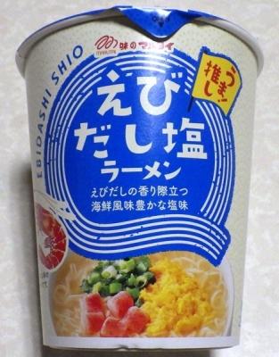 6/4発売 うま推し! えびだし塩ラーメン
