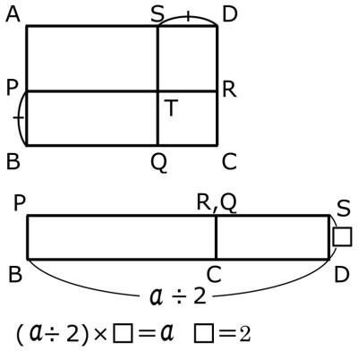 H31nada2-4-kaisetu1 (1)