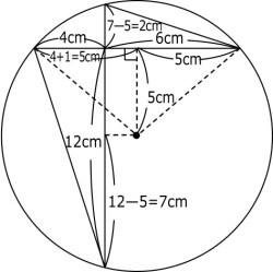 H31nada1-8kaisetu1.jpg