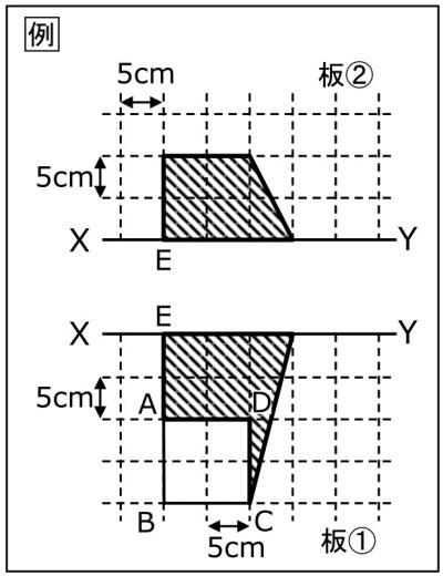 H31nada2-3-m4.jpg