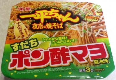 2/4発売 一平ちゃん 夜店の焼そば すだちポン酢マヨ醤油味