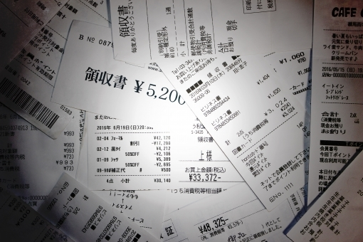 money7857867.jpg